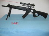 игрушечные  пулеметы